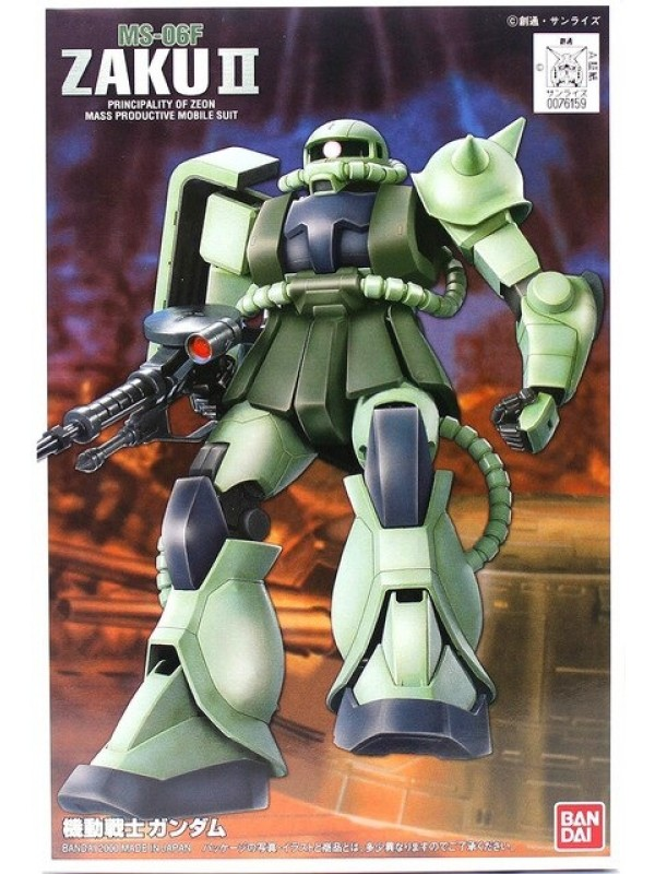 MS-06F - ZAKU II - Principality of Zeon Mass Productive Mobile Suit - FG-03 First Grade 1/144 Scale